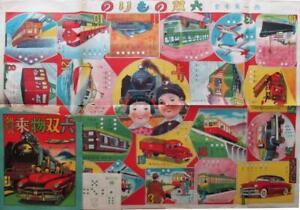 Sugoroku-Tabla-Juego-Util-Vehiculos-y-Medios-de-Transporte-Showa-Retrospectiva