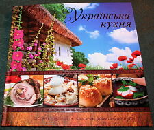 New Book UKRAINIAN CUISINE Cooking Cookbook Dish Food Borscht Vareniki UKRAINE