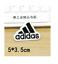 Patch-Toppa-Brand-Logo-Nike-Adidas-Sport-Jordan-Nba-Ricamata-Termoadesiva miniature 4