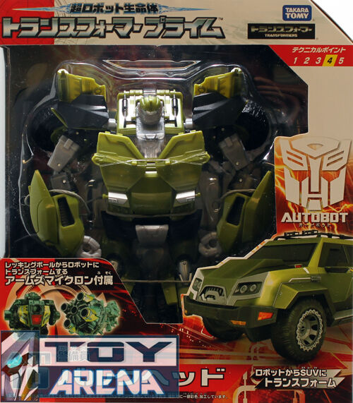 Transformers Prime AM-10 cloison Takara action  figure figurine Rid  acheter une marque