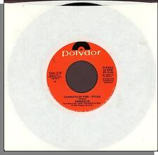 "Vangelis - Chariots of Fire + Eric's Theme - 1981 Polydor 7"" 45 RPM Single!"