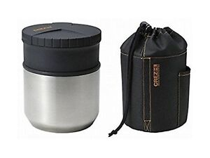 Asuberu-CREZ-HL-Lunchbox-Stainless-Thermos-Hot-Bento-F-S-w-Tracking-Japan-New
