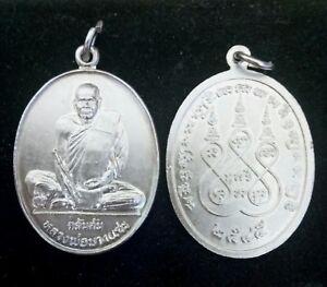 Wat-uttamaram-Tok-Raja-Rian-Alpaka-BE2545-by-CK-Mit