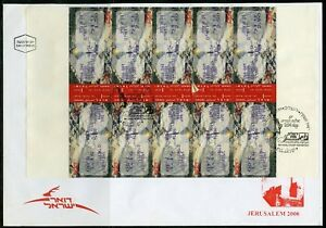 ISRAEL-2006-MAOR-TETE-BECHE-SHEET-COVER-CANCELLED-USA-DAY