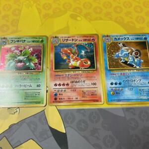 Pokemon card Japanese Charizard Blastoise Venusaur SET CD Promo Holo