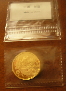 China-1997-Gold-1-10-oz-10-Yuan-Original-Mint-Sealed-BU-Auspicious-Matters