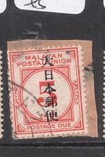 Malaya Jap Oc MPU Postage Due SG JD37 VFU (10dgb)