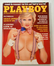 Playboy Assortment  Acceptable to Fair Condition 1980s 1990s