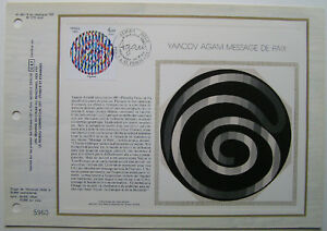 YAACOV-AGAM-Feuillet-CEF-Timbre-1er-jour-SOIE-1980