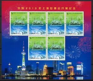 China-PRC-2010-10-Opening-of-Shanghai-EXPO-4151-Kleinbogen-Mini-Sheet-MNH