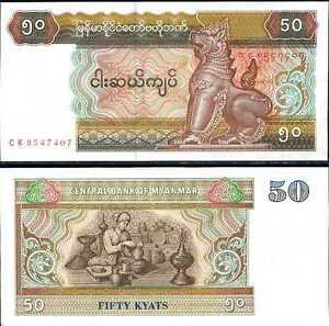 BURMA-MYANMAR-50-KYATS-1997-P-73-UNC