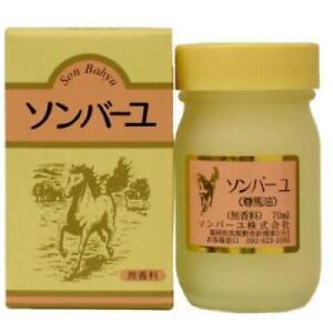 Yakushido-SONBAHYU-Son-Bahyu-100-Horse-Oil-70ml-Import-Japan