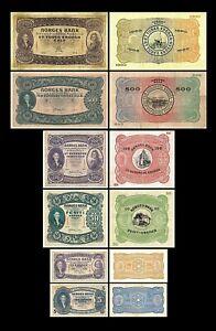 Norvège - 2x  5 - 1.000 Kroner - Edition 1901 - 1945 - Reproduction - 09