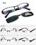 Polarized-Magnetic-Clip-on-Sunglasses-Eyeglass-Frames-Fishing-Glasses-Rx miniature 49