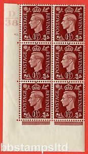 SG. 464. Q7. 1½d Red-Brown. A superb UNMOUNTED MINT. Control D38 cylinder 93.