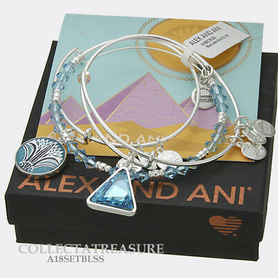 Authentic Alex and Ani Sailboat Set of 3 Shiny Silver Expandable Charm Bangle