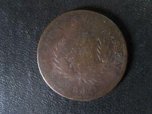 NS-1E1-Halfpenny-token-1840-Canada-Nova-Scotia-PNS-501-Breton-874