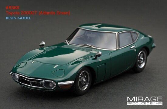 RARE HPI  8368 Toyota 2000GT Atlantis verde 1/43 Resin Model JDM