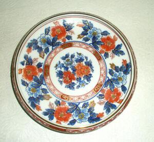"Vintage IMARI Hand Painted Bowl/Dish Floral Blue Orange Gold 7 1/2"""