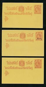 THAILAND SIAM 1890s POSTAL STATIONERY...3 CARDS...2 SIZES + SURCHARGE