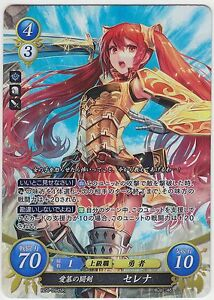 Animation Art & Characters Serena B04-094SR Fire Emblem 0 Cipher