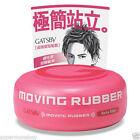 GATSBY MOVING RUBBER HAIR WAX SPIKY EDGE 80g/2.7 fl.oz MADE IN JAPAN