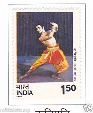 PHILA659 INDIA 1975 SINGLE MINT STAMP OF CLASSICAL DANCES KUCHIPUDI 1r50p MNH
