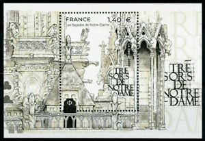 France-Architecture-Stamps-2020-MNH-Treasures-of-Notre-Dame-Facades-1v-M-S