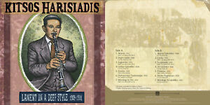 KITSOS-HARISIADIS-1929-1931-GREEK-CLARINET-FOLK-MUSIC-R-CRUMB-COVER-ART-CD