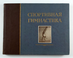 1953-SPORTS-GYMNASTICS-Soviet-Russian-ALBUM-Manual-Book-Stalin-Era