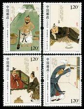 CHINA 2010-9 成语典故(二) Stories of Idioms (II) stamp 4v MNH