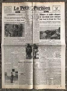 N5-La-Une-Du-Journal-Le-Petit-Parisien-26-Juillet-1943