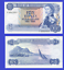 Mauritius 5 rupees 1967 UNC Reproduction