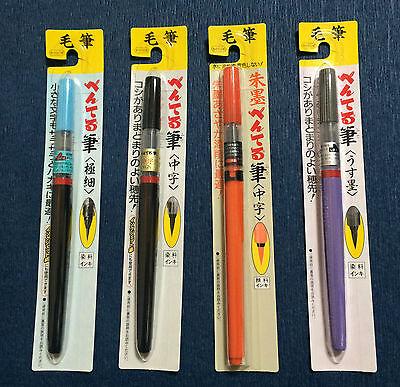 1 x Pentel Fude Brush Pen - Japanese Calligraphy Pens - XFP9L XFL3L XFL2F XFL2L