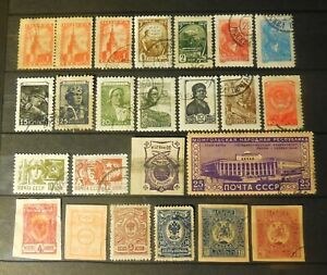 "(24) VINTAGE ""RUSSIA"" STAMPS (1900's -1960's) = USED"