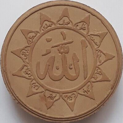 The Renton Store Shia Islam Stuff