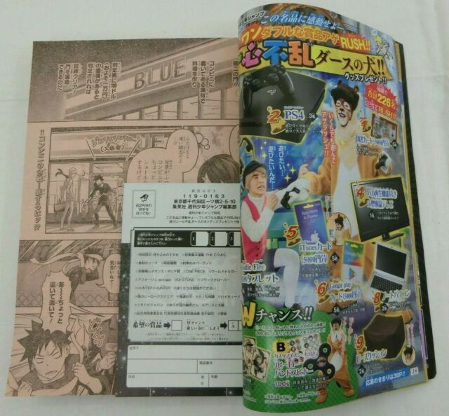 Rubiks Cube Japan Magazine Shonen Sunday 50th Anniversary Megahouse vol.1