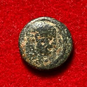 2794-RARE-Monnaie-Antique-Grecque-FACTURE