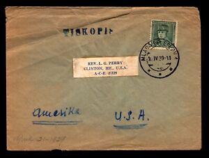 Tchecoslovaquie-1939-tiskopia-Housse-pour-USA-TOP-Postillon-Z14026