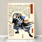 "Vintage Japanese SAMURAI Warrior Art CANVAS PRINT 16x12""~ Kuniyoshi Hero #232"