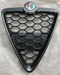 Calandre Alfa Romeo Giulietta