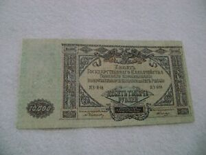 RUSSIA-1919-10000-RUBLES-P-S425-Banknote-UNCIRCULATED