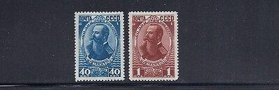Süß GehäRtet Russland 1949 Makarow sc 1328-29 Vf Mh Erfrischend Und Wohltuend FüR Die Augen