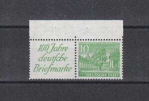 15679 - Berlin, Zusammendruck W9, sauber postfrisch, ungefaltet.