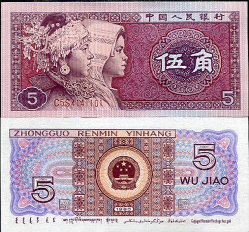 CHINA 5 JIAO 1980 P 883 UNC LOT 20 PCS