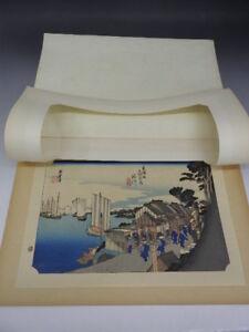 Vintage-Japanese-UKIYOE-HANGA-Woodblock-Print-w-EDO-TOKAIDO-53-TSUGI-R204