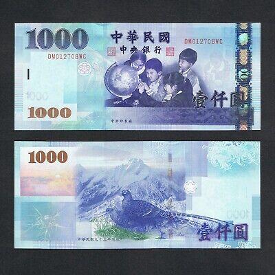 TAIWAN 1000 YUAN ND 2005 P 1997 UNC