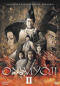 Onmyoji II DVD