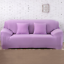 New-Listing-Universal-Sofa-Cushion-Elastic-Cover-Hot-Sale-SofaSpanx miniature 11