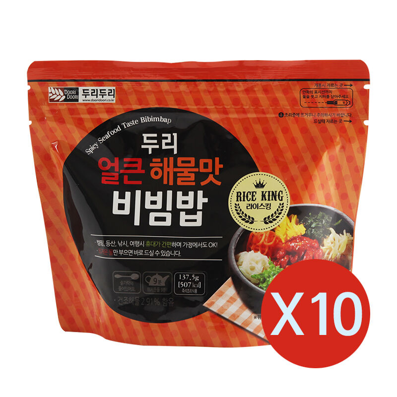 Korean Food Seafood MRE Taste Bibimbap MRE Seafood Asian Food Just pour hot water  10EA a5b0af